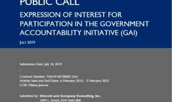Public Call front page