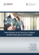 Practicum for Investigation and Adjudication of Corruption Offences