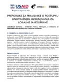 Preporuke za unapređenje internih pravilnika za uzbunjivanje u jedinicama lokalne samouprave
