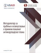 Methodology for Monitoring and Reporting on the Implementation of the Local Anti-Corruption Plan