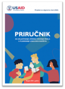 Manuals for Engagement of High Schools' Students in Local Budget Planning
